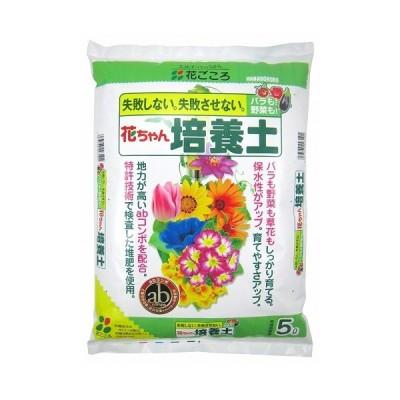 花ごころ 花ちゃん培養土 5L