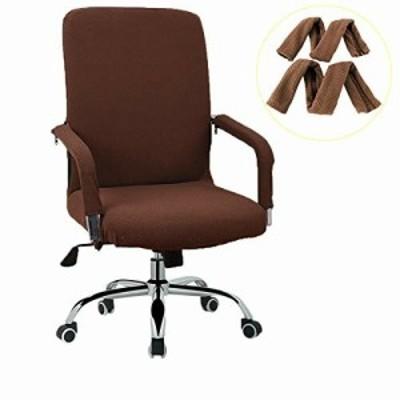 Betyun オフィス椅子カバー チェアカバー オフィスチェアカバー 椅子カバー イス 椅子 いすカバー オフィス用 イスカバー パソコンチェア