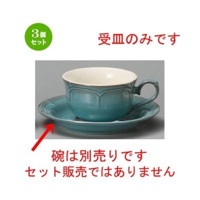 3個セット ☆ コーヒー紅茶 ☆ アンティークブルー兼用受皿 [ 150 x 23mm ] 【レストラン カフェ 飲食店 洋食器 業務用 】