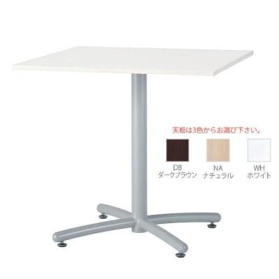 ミーティングテーブル 1枚天板 W750×D750×H700mm 角天板 シルバー脚 UTS-S750K