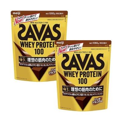 ザバス(SAVAS) ホエイプロテイン100 リッチショコラ味 約50食分 1050g 2個セット CZ7382 プロテイン ホエイ たんぱく質 タンパク質 トレーニング 筋トレ