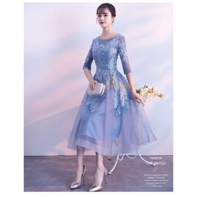 パーティードレス 結婚式 ドレス 大きいサイズ 二次会 お呼ばれドレス 袖あり 二次会ドレス ミディアム丈ドレス 卒業式 パーティドレス ドレス 成人式 フレア