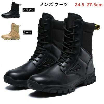 タクティカルブーツ ジャングルブーツ ミリタリーブーツ メンズ 軍靴 アウトドア ハイキング シューズ 防水 防滑 通気性 耐磨耗 ブーツ