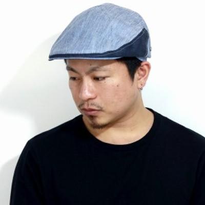 ミラショーン ハンチング 春 夏 デニム 帽子 メンズ 日本製 mila schon ハンチング帽 パッチワーク