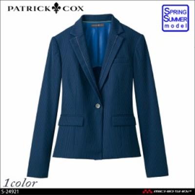 パトリックコックス×セロリー PATORICK COX selery ジャケット S-24921  レディース