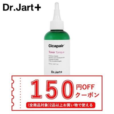 【発送日の翌日届く】韓国コスメ 化粧水 Dr.Jart+ ドクター ジャルト 化粧水 ドクター ジャルト トナー 150ml
