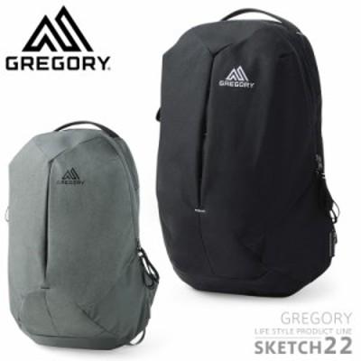 【T】GREGORY グレゴリー SKETCH 22(スケッチ22)バッグパック / メンズ レディース リュックサック デイパック カバン 通勤 通学 旅行