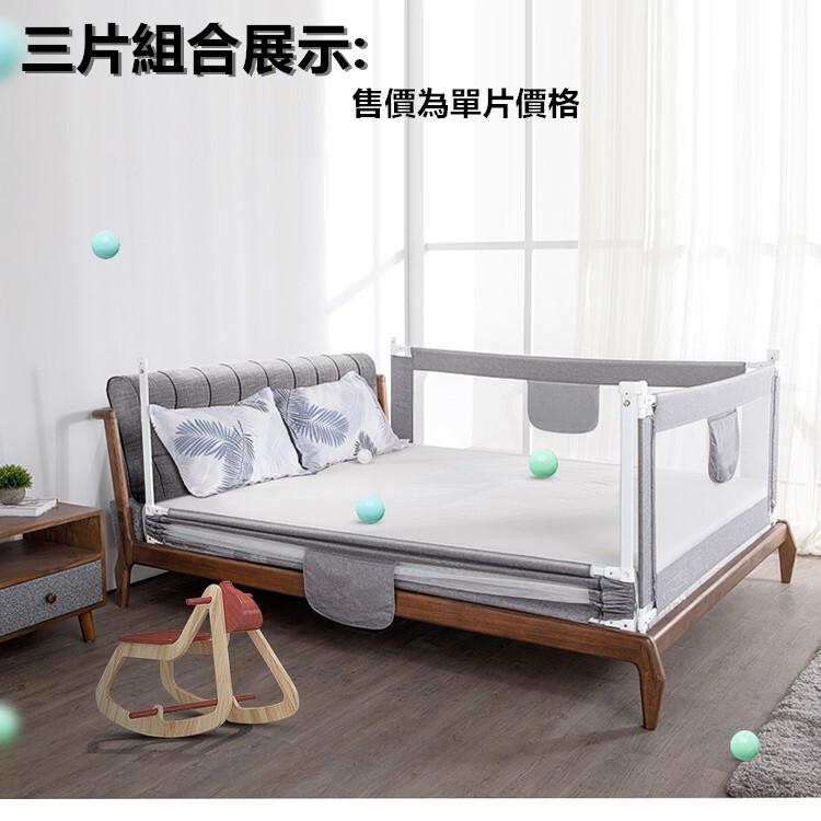 床護欄 床邊圍欄 床邊護欄 床欄 床圍 1.5米 1.8米 升降收納