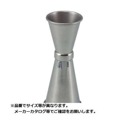 カンダ 05-0470-0201 バッカスメジャーカップ 小 25/15cc (0504700201)