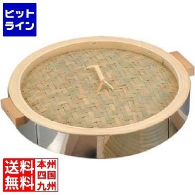 18-0 中華セイロ ステンレス枠 蓋 39cm
