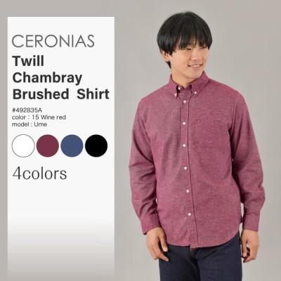 ツイルシャンブレー起毛シャツ【CERONIAS(セロニアス)】ボタンダウンシャツ 綿100% コットン