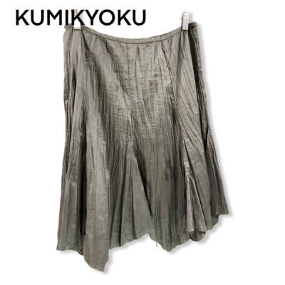 KUMIKYOKU フレアスカート プリーツスカート ベージュ 薄手