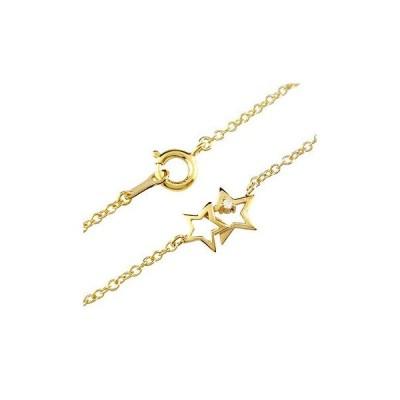 ブレスレット ダイヤモンド ゴールド スター 星 イエローゴールドk18 18金 チェーン レディース ダイヤ 送料無料