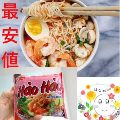 ハオハオ haohao 1食 最安値 特価 おすすめ
