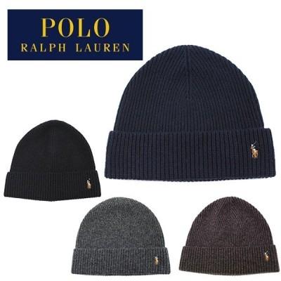 ポロ ラルフローレン ニット帽 ニットキャップ ビーニー Polo Ralph Lauren SIGNATURE MERINO CUFF