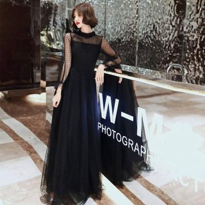 パーディードレス Aライン ワンピース 長袖 ロングドレス 披露宴 結婚式 ドレス レディース 発表会 二次会 花嫁ドレス ブラックドレス ウエディング
