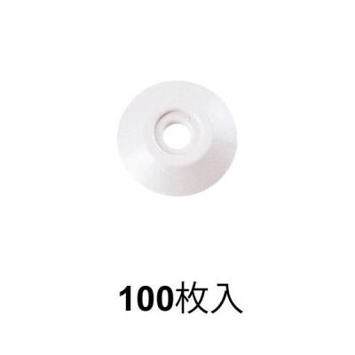 アースポイント No.2 白:No.2 白