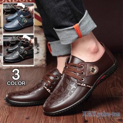革靴 ビジネスシューズ メンズ おしゃれ ドライビングシューズ 通勤 歩きやすい 革靴 カジュアルシューズ 新作