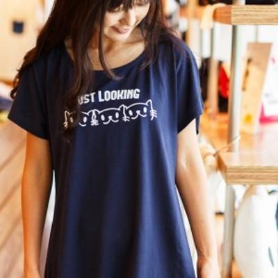 レディース Tシャツ ワンピース 猫 3CATS - ネイビー ネコ ねこ 猫柄 雑貨 - メール便 - SCOPY スコーピー