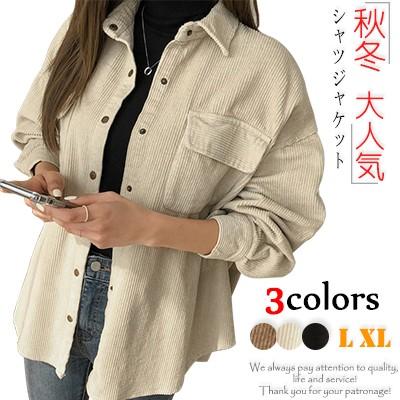 オーバーサイズコーデュロイジャケット シャツ 羽織り  アウター コート コーデュロイ シャツジャケット