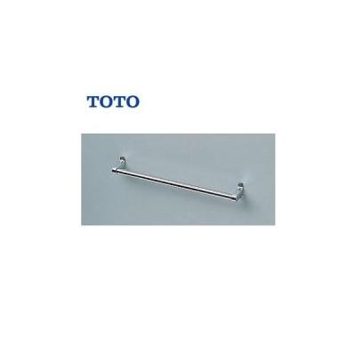 TOTO タオル掛け TS113A3R