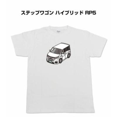 MKJP かわカッコいい Tシャツ ホンダ ステップワゴン ハイブリッド RP5 送料無料