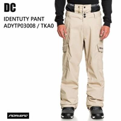 DC ディーシー ウェア ADYTP03008 IDENTITY PANT 20-21 TKA0 スノーボード ボード メンズ パンツ 太め