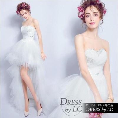 ウエディングドレス ビスチェ 二次会 結婚式 披露宴 司会者 舞台衣装 花嫁 前短後長