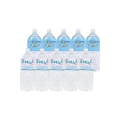 飲み比べセット 福寿鉱泉水×5本(硬水) 霧島の福寿天然水×5本(軟水) 2Lペットボトル×10本セット