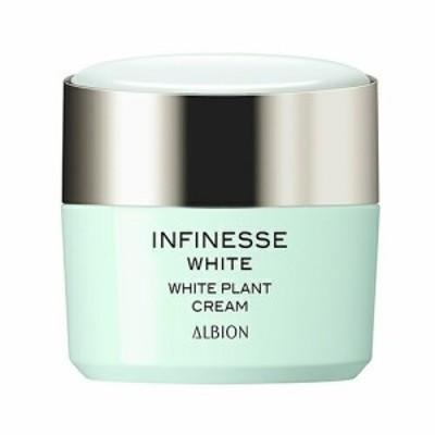 Albion(アルビオン)INFINESSE WHITE(アンフィネスホワイト)ホワイト プラント クリーム