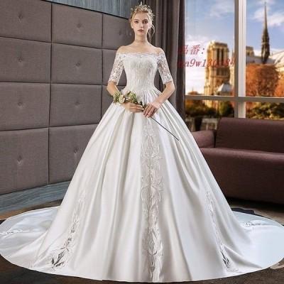 トレーン ウェディングドレス ボートネック 結婚式ドレス ホワイトドレス 花嫁ドレス オフショルダー サテン ブライダルドレス 5分丈袖