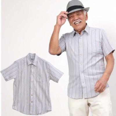 シニア服 80代 70代 60代 メンズ 紳士服 高齢者 おじいちゃん しじら織りストライプ 斜めボタンホール 半袖シャツ 父の日 プレゼント ギフト 2021
