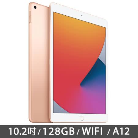 《HomeKit 入門小資組》iPad 10.2吋 128GB Wi-Fi 平板 + HomePod mini