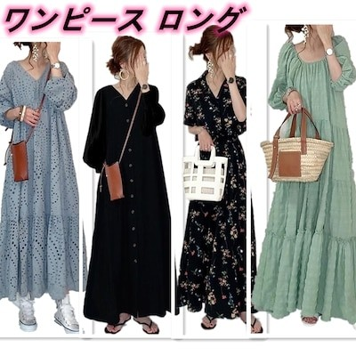 高品質ワンピースドレス韓国ファッションOL正式な場合礼装ドレスセクシーなワンピース一字肩二点セット やせて見えるハイウエワンピース春夏服メリヤスワンピース