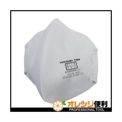 山本光学 YAMAMOTO 使い捨て式防じんマスク 頭掛けタイプ 1057000072 7700 [入数:20] 【836-5857】