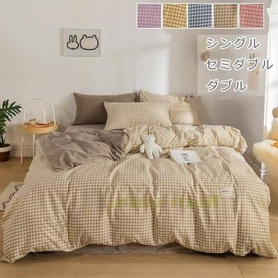 布団カバー ベッドカバー 4点セット 格子縞 チェック柄 シンプル シングル セミダブル ダブル ベッドカバー 寝具セット 枕カバー 通気 吸湿 肌触りいい 簡約