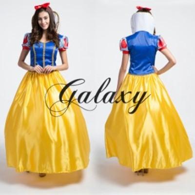ハロウィン お姫様 プリンセス 童話 ワンピース ドレス ダンス  コスプレ 衣装 ps1582s【即日発送可能】(ps1582s)