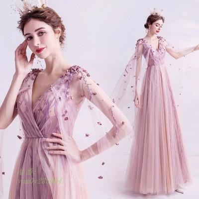 ピンク ロング イブニングドレス Vネック 20代 30代 パーティードレス 編み上げ 発表会ドレス お呼ばれ 二次会ドレス