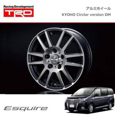 TRD アルミホイール KYOHO Circler Version DM 15インチ 1本 エスクァイア ZRR80G ZRR85G ZWR80G 14/10〜17/06
