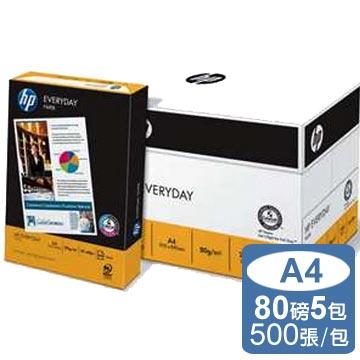 HP惠普-多功能影印紙A4 80G(5包)