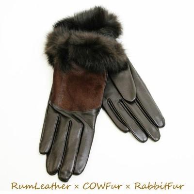 レディース手袋 レザー 手袋 ラビットファー 羊革 牛革 ラム革 21cm フリーサイズ  KURODA クロダ ダークブラウン KU33627L8