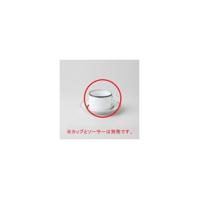 和食器 アルティマ 切立ティーカップ 36A483-16 まごころ第36集 【キャンセル/返品不可】