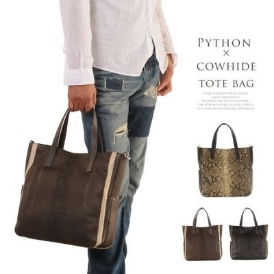 パイソン & 牛革 トートバッグ 日本製 ショルダーバッグ ヘビ 革 財布 A4 通勤バッグ (本革 レザー) パイソン柄