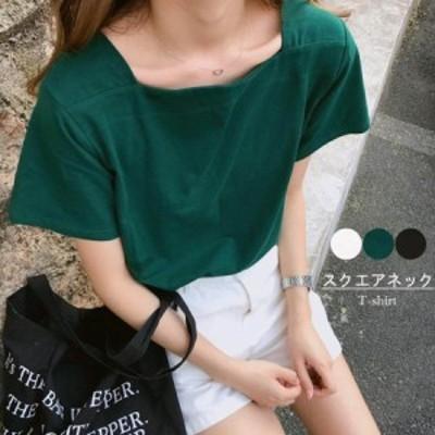 Tシャツ レディーストップス カットソー スクエアネック 韓国ファッション 半袖ベーシック 無地新作
