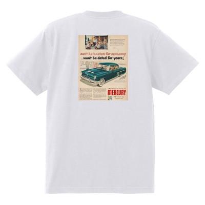 アドバタイジング マーキュリーTシャツ 白 1256 黒地へ変更可 レトロ 1952 モントクレア メテオ ホットロッドローライダー フォード