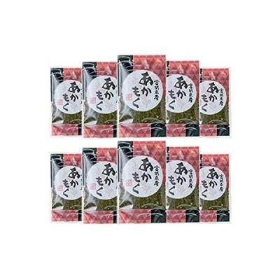 あかもく(ギバサ) 100g×10パック入り 三陸宮城県産 冷凍 天然 無添加 無着色 (AK-10p-ma)