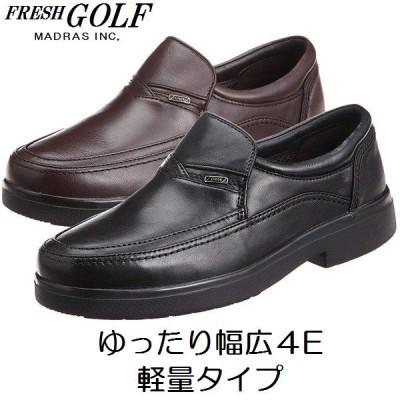 FRESH Golf マドラスゴルフ スリッポン 幅広 軽量 FG714 4Eモデル カジュアル ビジネス 普段履き