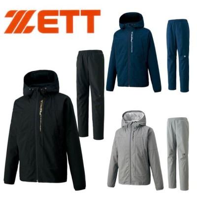 ZETT ゼット 野球 ソフトボール プロステイタス ウインドジャケット パンツ 上下セット フード付き メンズ BOWP820-BOWP821P
