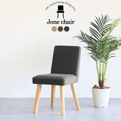 ダイニングチェア 業務用 北欧 おしゃれ カフェ 椅子 単品 コンパクト 食卓椅子 チェア ダイニングソファー