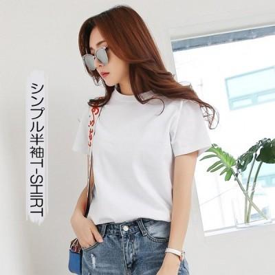 Tシャツ トップス チュニック レディース シンプルワイシャツ 体型カバー ゆったり 大きいサイズ 半袖 カットソー 送料無料 ポイント消化